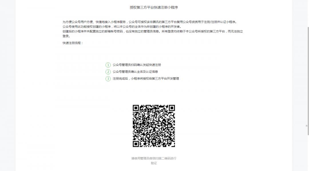 微信截图_20200229211213.png